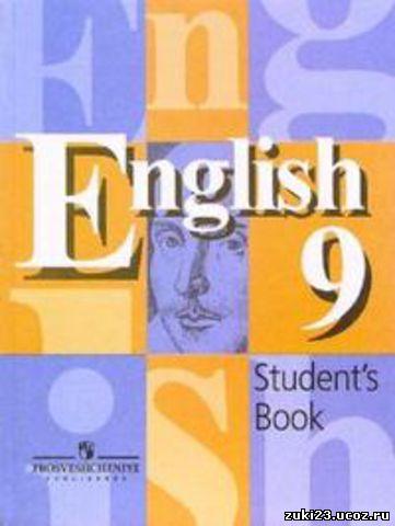 9 класс решебник по английскому: